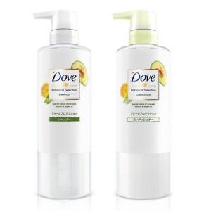 Dove-Botanical-Selection-Damage-protection-Shampoo-500g-amp-Conditioner-500g-Set