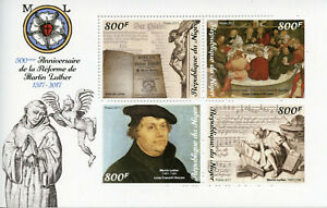 Niger-Reformation-Stamps-2017-MNH-Martin-Luther-Famous-People-Religion-4v-M-S