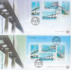 Hong Kong CPA FDC 2009 Stonecutters Bridge + MS GPO NO. 1 PM HK132971