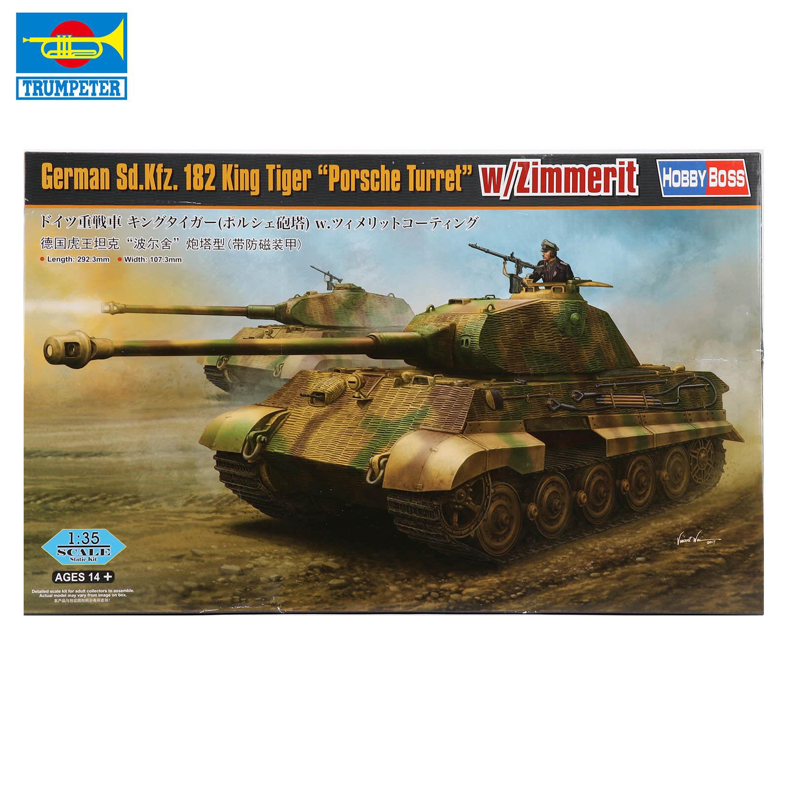 1 35  Trumpeter 84530 German King Tiger Porsche Turret w Zimmerit Tank
