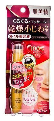 Kracie Hadabisei Roll On Facial Serum (Wrinkle Care) 15ml LATEST STOCK Japan