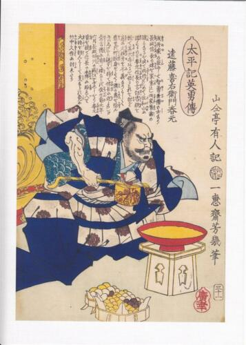 Japanese Reproduction Woodblock Print  Samurai Warrior 15 on A4 Canvas Paper