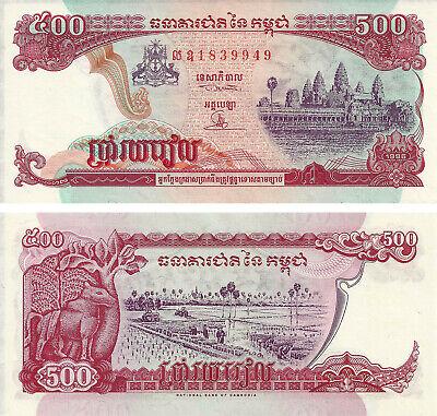 Rice Paddies P-43a UNC /> Angkor Wat 1996 500 Riels Cambodia