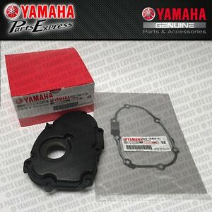 Details about NEW 2006 - 2018 YAMAHA YZF-R6 YZFR6 RIGHT SIDE OIL PUMP  ENGINE COVER W/ GASKET