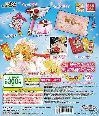 BANDAI Card Captor Sakura Unsealed Goods Gashapon (Set 5 pcs)