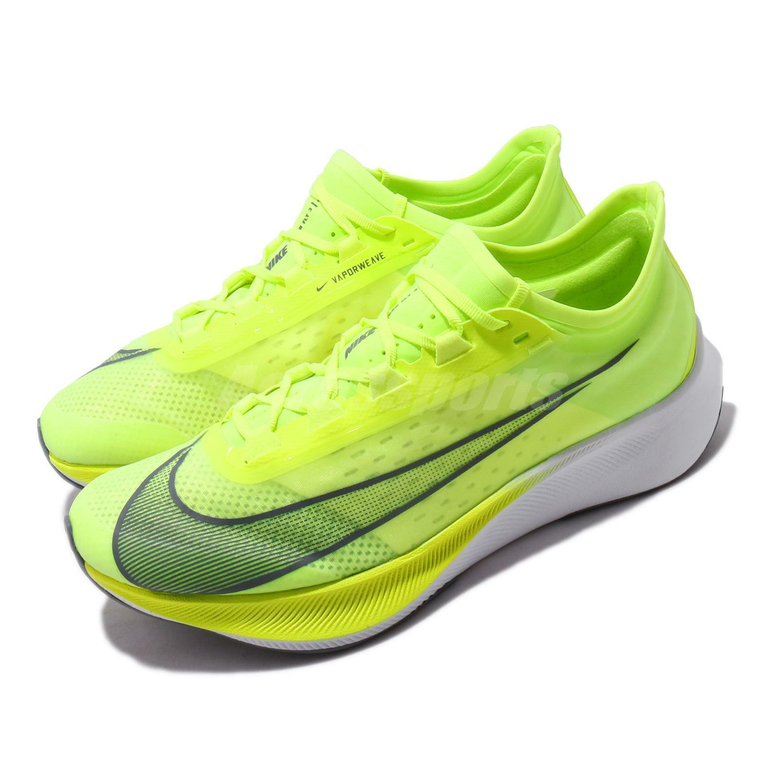 Atomic Pink Nike Air Zoom Winflo 2 WMNS Nike Zoom Winflo 2 Grey Orange Running Shoes SNEAKERS 807279 ...