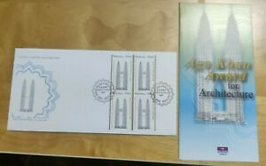 Malaysia-2007-Aga-Khan-KLCC-Twin-Towers-Block-of-4v-stamps-FDC