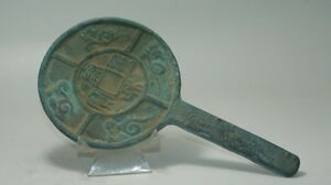 Fine Chinese old Copper Bronze Mirrors Floating sculpture ancient writing