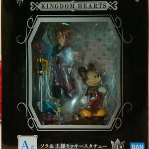 Banpresto-Ichiban-Kuji-Kingdom-Hearts-3-III-A-SORA-amp-THE-KING-MICKEY-FIGURE-JPN