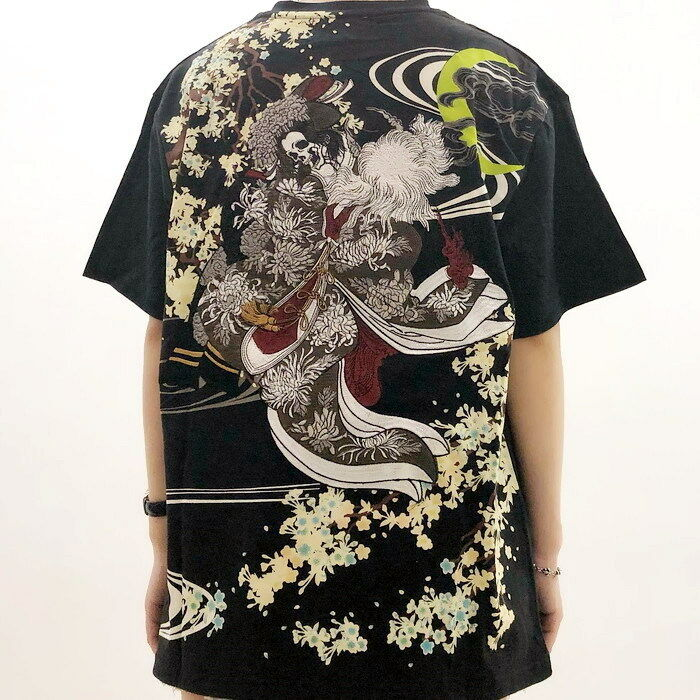 Mens T-Shirt Japanese Pattern Embroidery Discharge Enchantress Skull Moon Unisex
