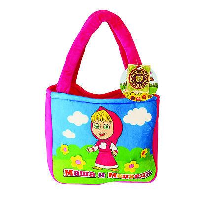 Mascha Masha und der Bär Tasche Thermo Kindergarten Disney Kinder Schule 29x25cm