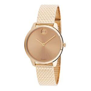 Movado 3600598 Women's Bold Gold-Tone Quartz Watch
