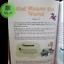 La-Gran-Biblia-y-Yo-Valores-y-Virtudes-de-la-Biblia-Biblia-infantil-BILINGUE thumbnail 7