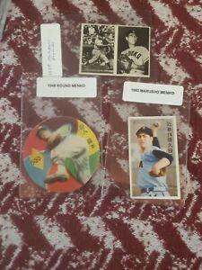 3-1948-1959-1963-Japanese-Card-LOT-Menko-Bromide-NAGASHIMA-OH-SUGIURA-INAO