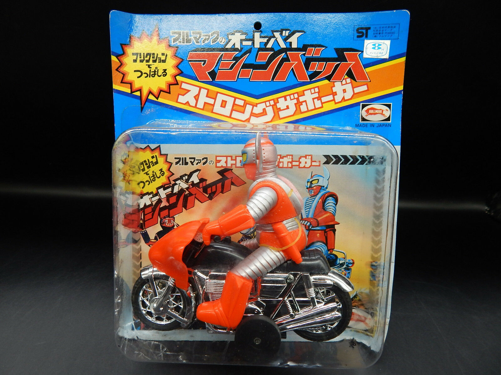 Vintage Bullmark DENJIN ZABOGA figure robot motorcycle friction toy MOC sealed