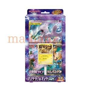 Pokemon-Karte-Spezial-Jumbo-Card-Pack-034-Mewtwo-amp-Mew-GX-034