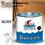 Halvar-PU-Bootslack-Bootsfarbe-Yachtlack-Metall-GFK-Holz-FARBAUSWAHL-Klarlack Indexbild 11