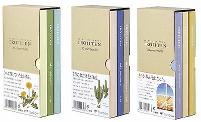 New Tombow Irojiten No.1, 2, 3 Full Volume 90 Colored Pencils Dictionary Japan