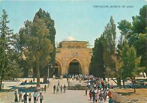Israel Postcard Mosque of Aksa Jerusalem