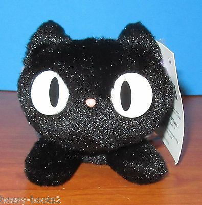 Jiji Bean Bag By Gund Kiki's Delivery Service Brand NEW 5""