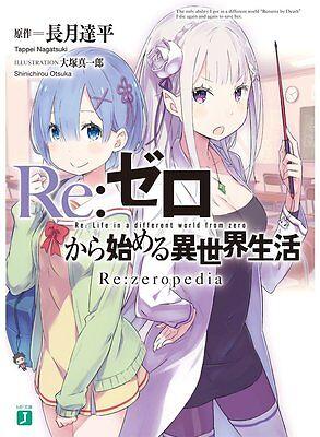 New Re:Zero kara Hajimeru Isekai Seikatsu Vol.14 Japanese Novel Free Shipping!!