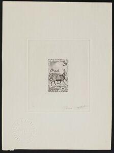 Senegal 1960 Eland de Derby sc#198 Sunken die proof signed -1st issues Republic