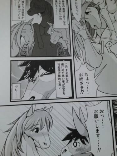 Doujinshi MARE HOLIC #6 Mayoineko etc Kemono B5 232pages KEMOLOVER EX Furry