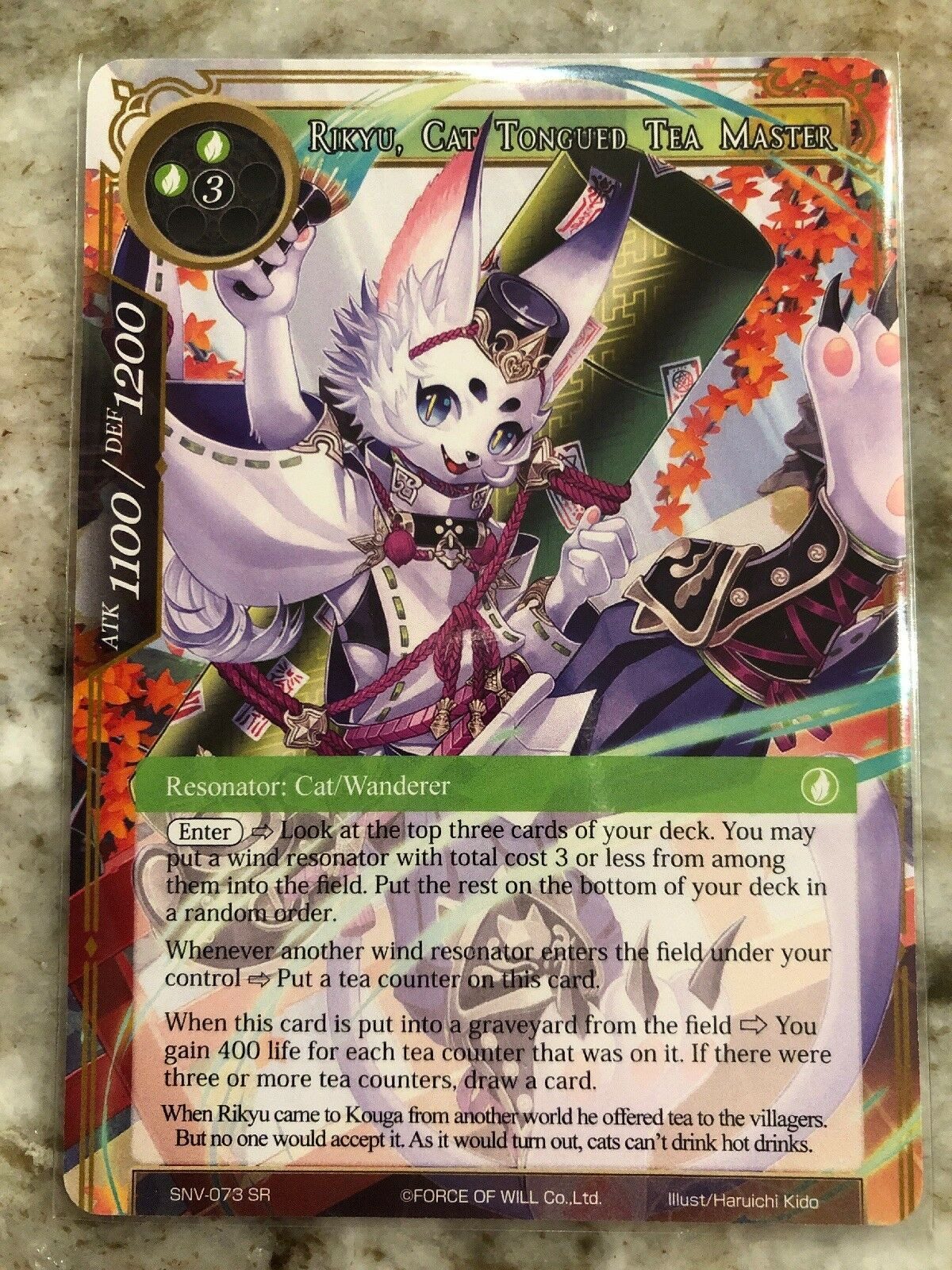Force of Will Sealed God of the Ruins Athenia SR SNV-083