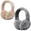 August-EPA50-Bluetooth-Wireless-Earmuffs-Wireless-Music-With-A-Warm-Touch thumbnail 1
