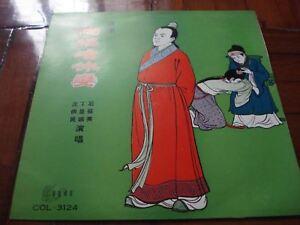 LP-Shanghai-Opera-LP