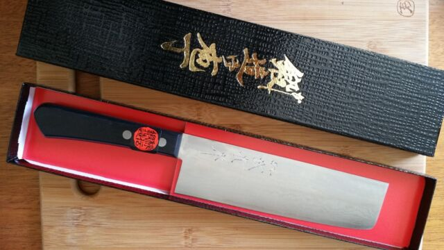Shigeki Nakiri (Vegetable) Knife / 165mm (6.5″)