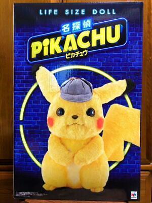 detective pikachu plush life size