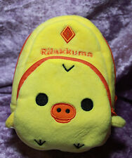 1/3 scale BJD Dollfie Plush School Backpack Bag Sack Doll Rilakkuma duck NEW USA