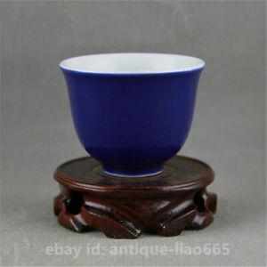 "4.7/"" Collect Chinese Ceramics Black Glaze Porcelain Pretty Douli Bowl上海市博物馆一九六二年"