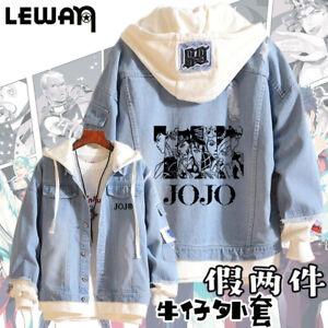 JOJO/'S Bizarre Adventure Hoodie Denim Jacket Coat Sweatshirt Cosplay Costume