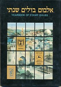 Israel 1987 COMPLETE SET IN IPA ALBUM !!!
