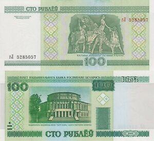 Belarus-100-Rublei-2000-Bolshoi-Opera-and-Ballet-p26b-UNC