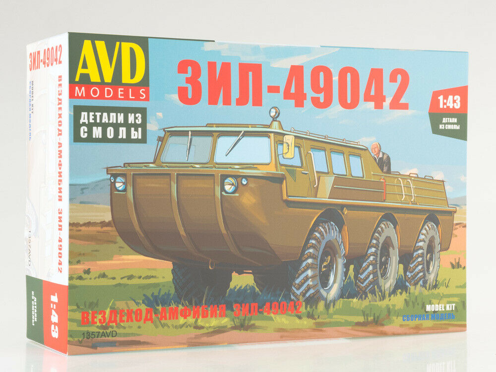 ZIL 49042 USSR Amphibious vehicle AVD Models 1 43 1357AVD