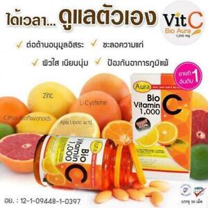 Aura Bio Vitamin C-1000 mg Dietary Supplements Antioxidants Healthy 30 Tablets