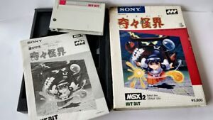 KIKI-KAIKAI-TAITO-MSX-MSX2-Game-cartridge-manual-Boxed-set-tested-a410