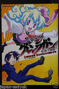 JAPAN-Tengen-Toppa-Gurren-Lagann-manga-Gurren-Gakuen-hen