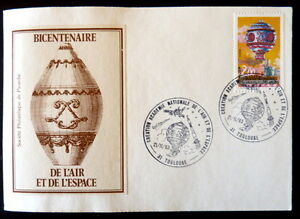 France Premier Jour Fdc Yvert 2261 Montgolfiere 2f Toulouse 1983