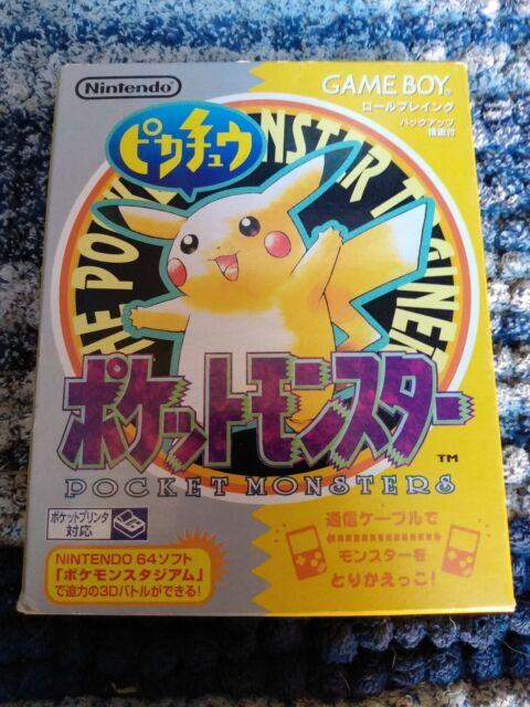 Pocket Monsters Yellow Version In Box Pokemon GameBoy Video game Japanese