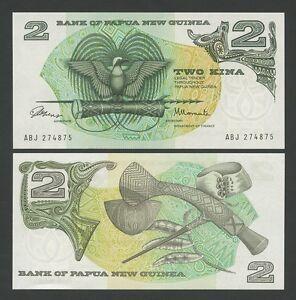 PAPUA-NEW-GUINEA-2-kina-1975-P1-Uncirculated-Banknotes