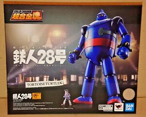 Soul-of-Chogokin-GX-24R-Tetsujin-28-Go-1963-Music-ver-Action-Figre
