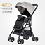 8pcs-Light-Weight-Travel-Baby-Stroller-Gifts-Portable-Can-Sit-And-Lying-Folding thumbnail 9