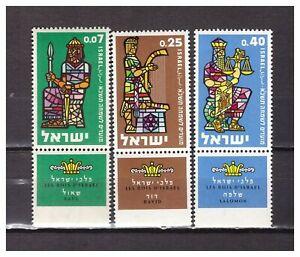 S30046) Israel MNH 1960 New Year 3v