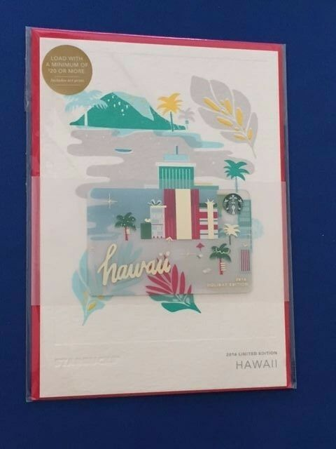 Starbucks Hawaii Gift Card 2015 and 2016