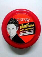 25g Best Japan Wax Gel Series For Men Hair Styling # Power & Spike - GATSBY