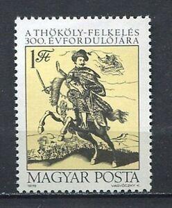 32026) Hungary 1978 MNH Imre Tokoly 1v. Scott #2547